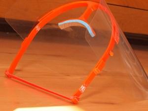 Obrázok Ultra ľahký ochranný štít